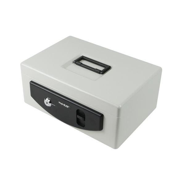 Geldkassette mit integriertem Alarm, Münzeinsatz, Belegklammer, HMF 10232-07, 32 x 22,5 x 14 cm Lichtgrau