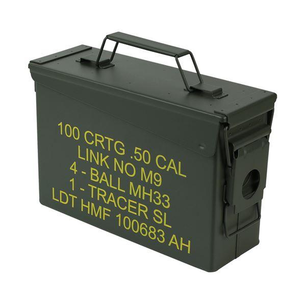Munitionskoffer, US Ammo Box, Metallkiste, HMF 70010, 27,5 x 17,5 x 9,5 cm, grün