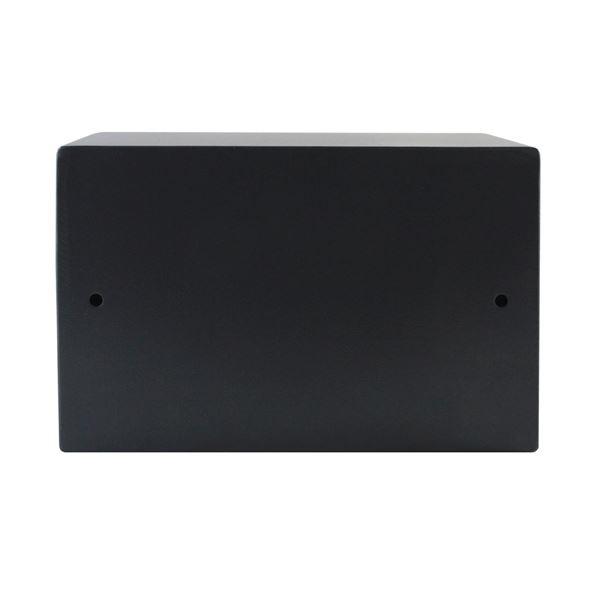Möbeltresor Fingerabdruckscan, HMF 49121, 31 x 20 x 20 cm, anthrazit