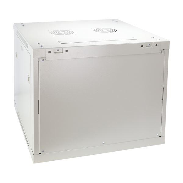 Serverschrank 19 Zoll, 9 HE, HMF 66609-07, 60 x 60 x 50 cm, lichtgrau